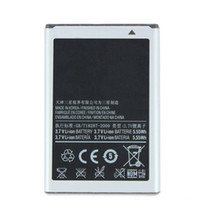 samsung battery housebrand all models $9.90