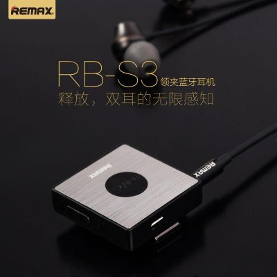 REMAX S3 $58
