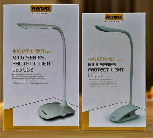 Remax USB lamp $22.90