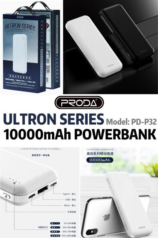 proda-pd-p32-10000mah-powerbank-black-white-28-50-6month-warranty