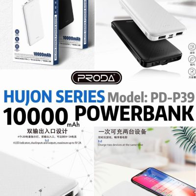 proda-pd-p39-10000mah-powerbank-black-white-25-50-6month-warranty