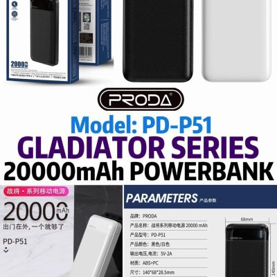 proda-pd-p51-20000mah-powerbank-black-white-33-50-6month-warranty