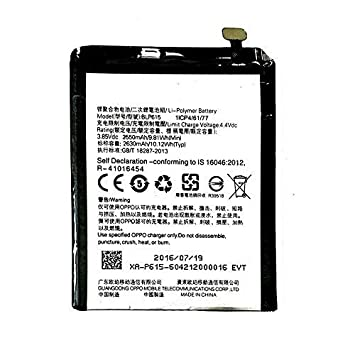 battery-oppo-a37