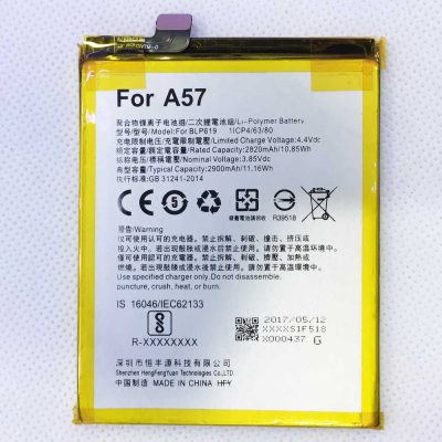battery-oppo-a57