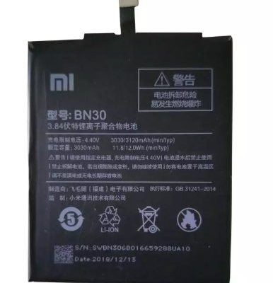 battery-redmi-4a