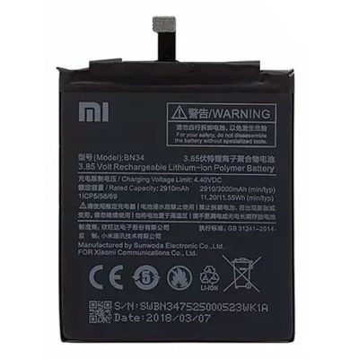 battery-redmi-note-5a