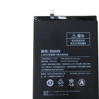 battery-xiaomi-mi-max-mi-max2