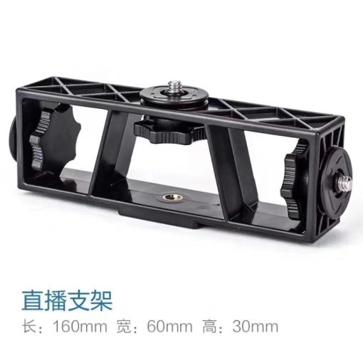 hard-strong-clip-for-selfie-wefie-video-tripod-15-50