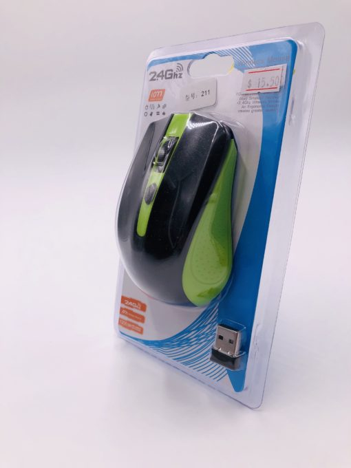 wireless-mouse-15-5-green