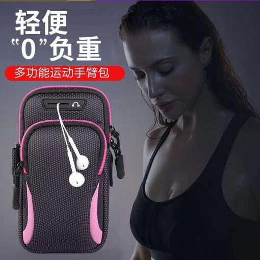 sports-arm-pouch-good-for-big-phones-like-iphone-11-max-or-samsung-note