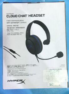 hyper-x-ps4-headphone-2