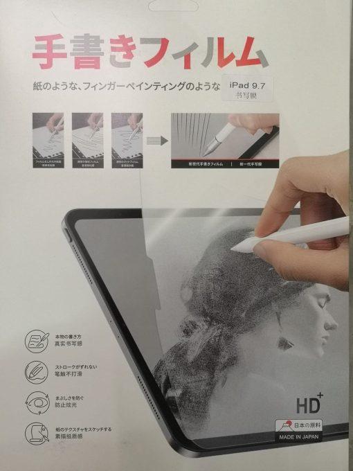 paperlike-screen-protector-ipad-11inch-ipad-10-5inch-ipad-10-2inch-for-drawing