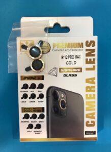 x-plus-camera-lense-3