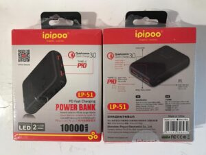 ipipoo-lp-51-1