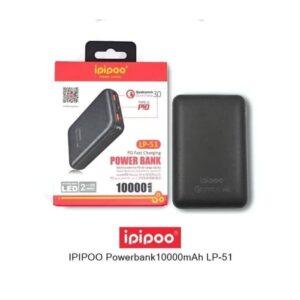 ipipoo-lp-51-2