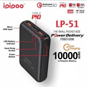 ipipoo-lp-51-4