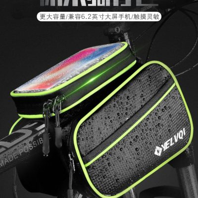 motorcycle-bicycle-multi-pocket-water-resistant-phone-holder-5