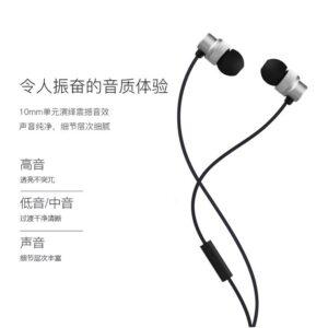 awei-es-970i-2