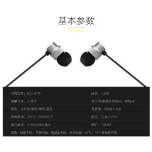 awei-es-970i-6
