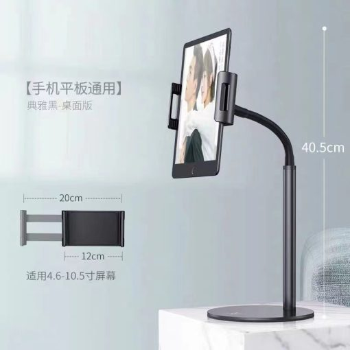 tablet-stand-1