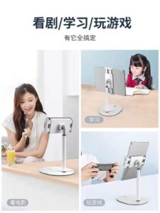 tablet-stand-2