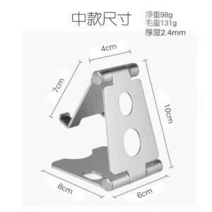 metal-stand-1