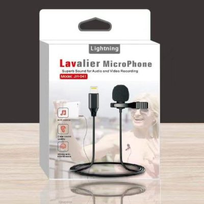 lavlier-microphone