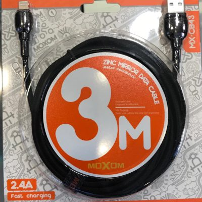3-metre-lightning-cable