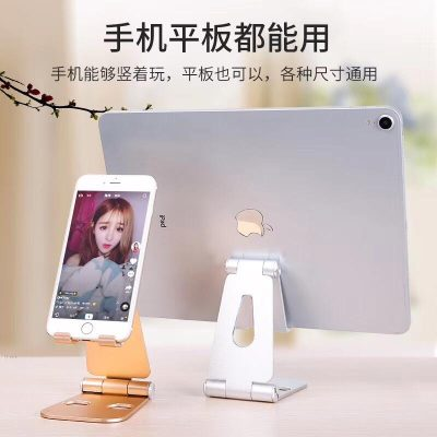 metal-phone_tablet-stand-4
