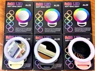 ring-light-rainbow-color-20cm-diameter