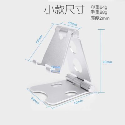 metal-stand-2